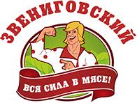 "Мясокомбинат ""Звениговский"""